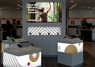 Verizon Holiday Visual Center 2016-17